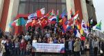 Лидеры молодежи из 72 стран мира приняли участие во Всемирном форуме российских соотечественников в Софии (Болгария)