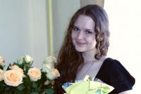 Поздравление для нашей очаровательной сестры Алины!!!